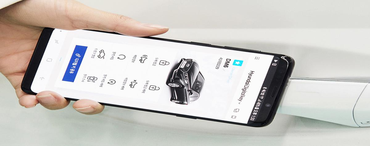 Your smartphone as a car key is soon possible