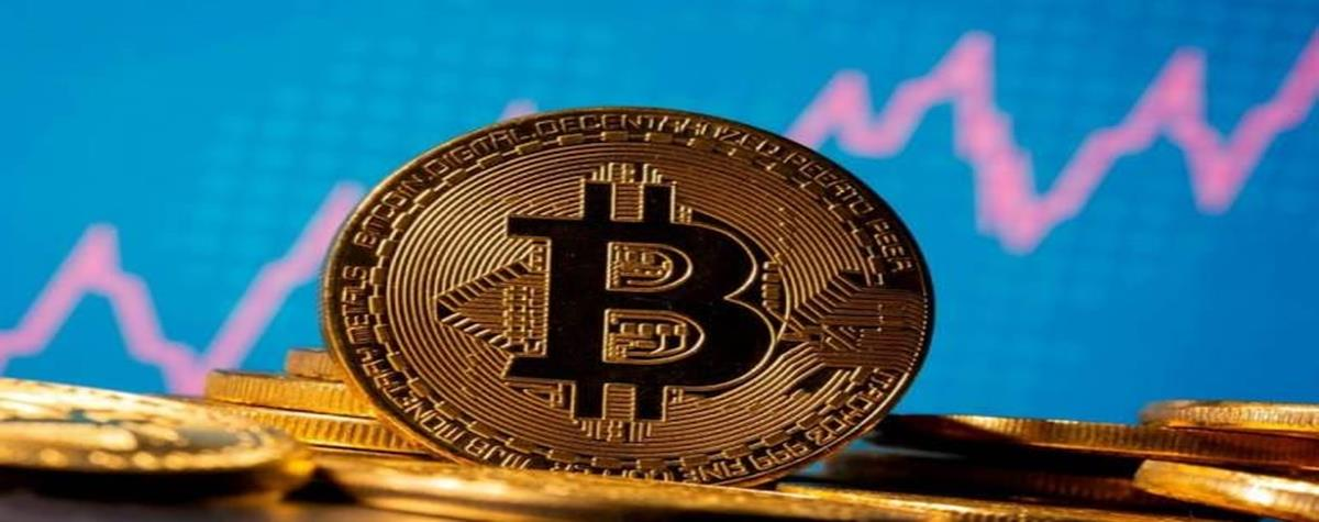 What is the Bitcoin ? and some good reasons to invest in it .