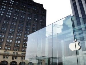 Un batiment Apple 300x225 Home